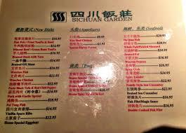 Family Garden Menu - secret menu at sichuan garden