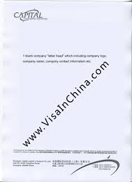 proof of unemployment letter template china company letter head blank check the sample