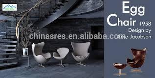 China Replica Designer Furniture China Replica Designer Furniture - Designer chairs replica