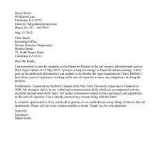 resume sample investment banking cover letter of resume letter