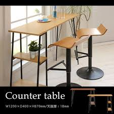 Counter Height Conference Table Atom Style Rakuten Global Market Computer Desk Pc High Type