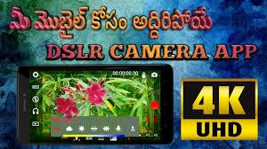 Pro Landscape App by