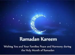 ramzan mubarak wishes ramadan wishes 2017 in urdu