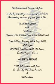 wedding invitations hindu wedding invitations hindu wedding cards clip the uniqueness
