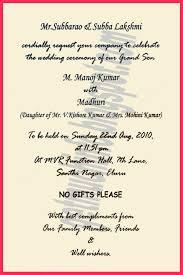 wedding card matter wedding invitations hindu wedding cards matter the uniqueness of