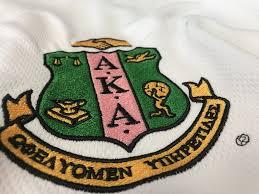 alpha kappa alpha embroidered greek baseball jersey u2013 letters