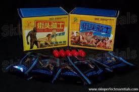 boxes jie tou qi shi 2500mg x 5 capsules increased libido and