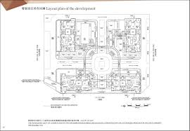 yuccie square 世宙 yuccie square floor plan new property gohome