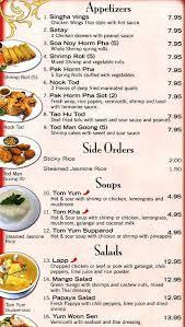 singha cuisine menu at singha khmer restaurant ottawa