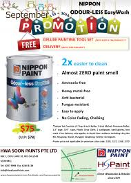 september 2014 offer holiday promotion 1 choice paint for