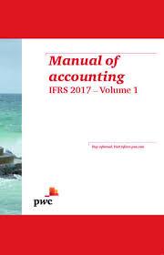 pwc manual of accounting ifrs 2017 set
