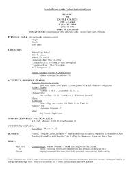 college application resume templates 2 college application resume college application resume exles