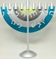 hanukkah clearance 49 best hanukkah gifts 50 images on hanukkah