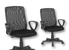 Vous Voulez Une Chaise De Bureau Trouvez Votre Chaise De Bureau Chaise Bureau