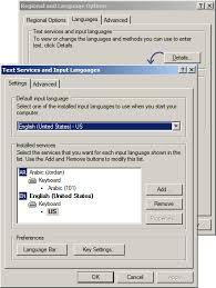 corel x4 selecting english at setup coreldraw graphics suite