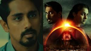 aval movie review this siddharth starrer is hauntingly good and