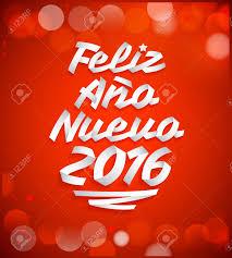 imagenes feliz año nuevo 2016 feliz ano nuevo 2016 happy new year 2016 spanish text vector