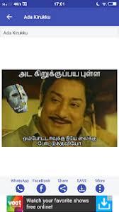 Meme Photo Comments - tamil memes comments meme creator photo meme android apps