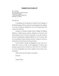 customer care supervisor cover letter argument essay on control