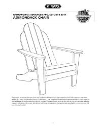 Wooden Chair Clipart Png Clip Art Adirondack Chairs Clip Art