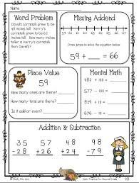 common math and language arts daily practice for second grade