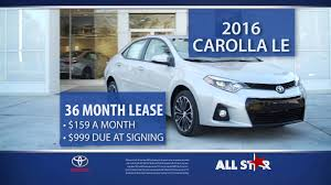 headquater toyota all star toyota of baton rouge january tv commercial 2016