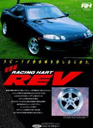 lexus sc300 jdm toyota soarer jdmeuro com jdm wheels and trends archive