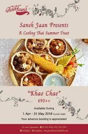 cha e cuisine saneh jaan cuisine khao chae glasshouse sindhorn