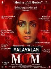 chunkzz 2017 malayalam full movie watch online olangal