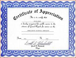 examples of certificates of appreciation wording free poster