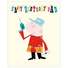 diy dad inkpress range dad birthday card aa2175 2 75