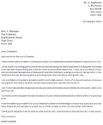 commissioning agent cover letter