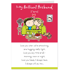 Hallmark Invitation Cards Templates Birthday Cards For Husband