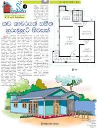 home design plans in sri lanka terrific low cost single story house plans contemporary best