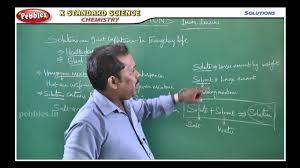 solutions samacheer 10ths std science chemistry youtube