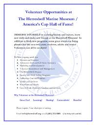 herreshoff marine museum u0026 america u0027s cup hall of fame