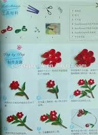 3mm handmade cards paper easy paper quilling set view handmade