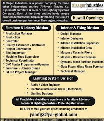 Interior Project Manager Jobs Al Sagar Industries Kuwait Job Openings Gulf Jobs For Malayalees