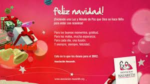imagen para navidad chida imagen chida para navidad imagen chida feliz tarjeta de navidad sertox