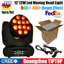Cheap Moving Head Lights Lixada Moving Head Chinese Goods Catalog Chinaprices Net