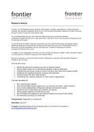marketing research cover letter frontier myanmar research linkedin