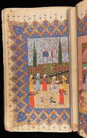 beinecke rare book and manuscript library khamsah creator niẓāmī ganjavī 1140 or 1141 1202 or 1203 persian