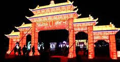 holiday magic festival of lights 2017 dragon lantern at holiday magic festival of lights selma tx