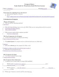 Charles Worksheet Answer Key Intel Journey Inside Computer Basics Worksheet