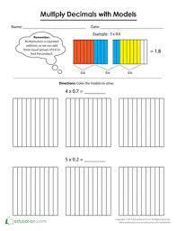multiply decimals with models worksheet education com