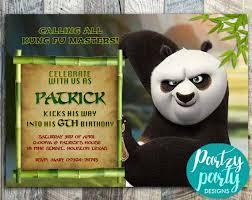kung fu panda birthday invitation personalized invitation kung