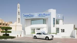 lexus service centre sheikh zayed best dental clinic dubai dentistry dubai