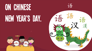 Short Halloween Poems For Kids Chinese New Year Song For Kids Chinese Dragon Dance For Children
