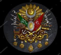 Ottoman Emblem Turkish Ottoman Empire Emblem Stock Photo Aosmanpek Gmail
