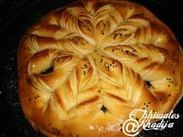 anaqamaghribia cuisine marocaine brioche feuilletée chhiwateskhadija